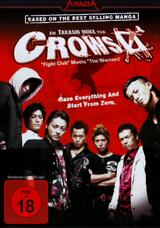Crows Zero - Poster