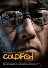 Cold Fish - Poster