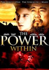 Power Man - Der Ring der Macht