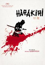 Harakiri - Poster
