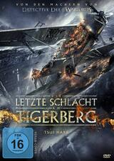 Die letzte Schlacht am Tigerberg - Poster