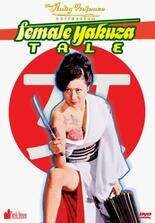 Female Yakuza Tale