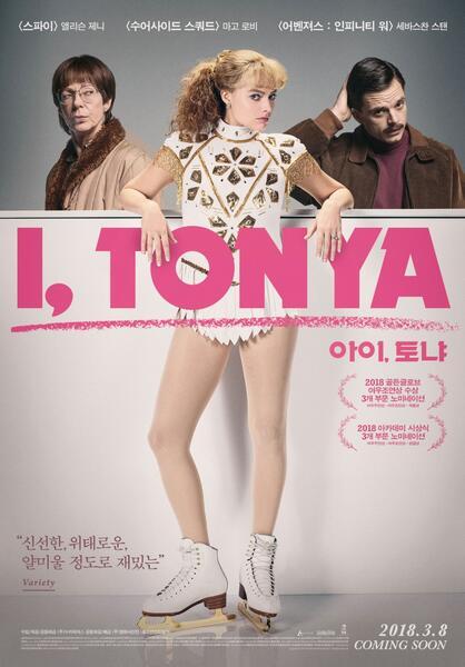 I, Tonya mit Margot Robbie, Sebastian Stan und Allison Janney