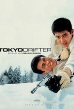 Tokyo Drifter - Der Mann aus Tokio Poster