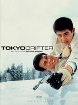 Tokyo Drifter - Der Mann aus Tokio - Poster