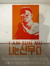 I Am Sun Mu - Poster