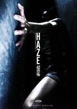 Haze - Poster