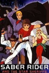 Saber Rider und die Star Sheriffs - Poster