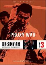 The Yakuza Papers: Proxy War - Poster