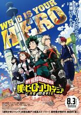 My Hero Academia the Movie: Two Heroes - Poster