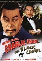 Charlie Chan: Der Tod ist ein schwarzes Kamel