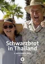 Schwarzbrot in Thailand - Poster