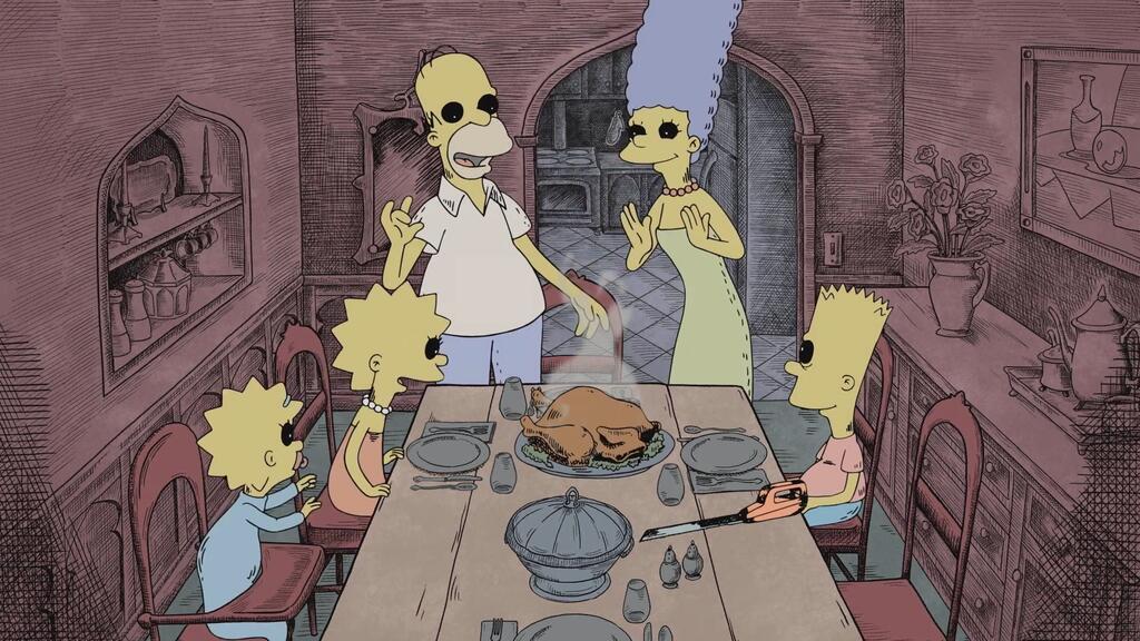 Die Simpsons - Staffel 33