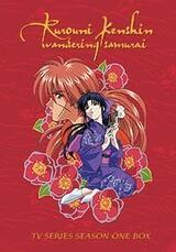 Rurouni Kenshin - Poster