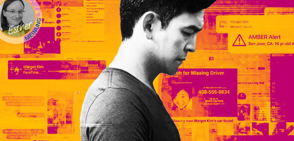 Searching: John Cho im Desktop-Film (Screen Movie)