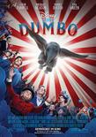 Dumbo 003b g deu de 70x100