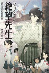 Sayonara Zetsubou Sensei - Poster