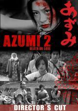Azumi 2: Death or Love - Poster