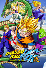 Dragon Ball Z Kai - Poster