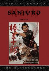 Sanjuro - Poster