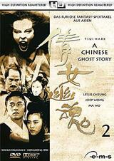 A Chinese Ghost Story 2 - Poster