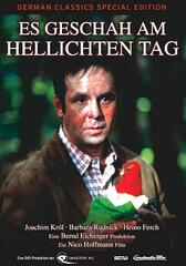 Sven Thiemann sven thiemann