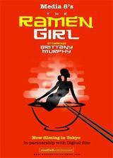 The Ramen Girl - Poster