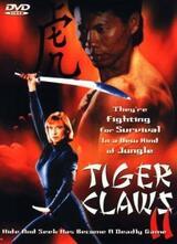 Tigerkralle 2 - Poster