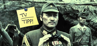 Japans Referenzdarsteller Ken Watanabe als Oberbefehlshaber Kurubayashi