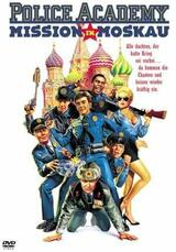 Police Academy 7 - Mission in Moskau - Poster