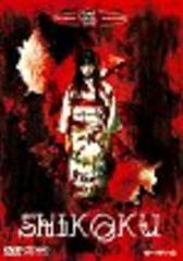 Shikoku - Die Insel der Toten