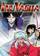 Inuyasha - Staffel 7 - Poster