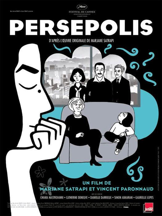Persepolis - Bild 3 von 15
