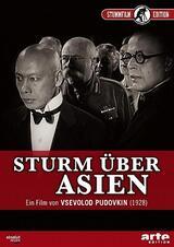 Sturm über Asien - Poster