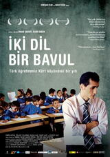On the Way to School - Poster