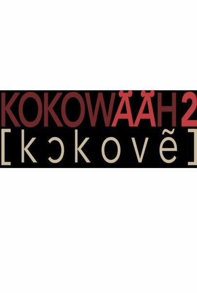 Kokowääh 2 - Bild 27 von 27
