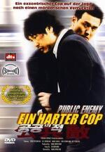 Ein harter Cop - Public Enemy Poster