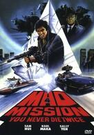 Mad Mission, Part 4 - You Never Die Twice