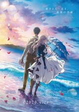 Violet Evergarden: The Movie - Poster