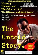The Untold Story - Poster