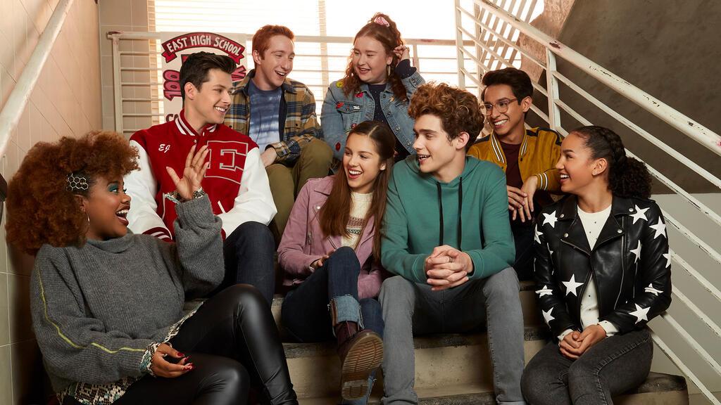 High School Musical Das Musical Die Serie