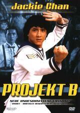 Projekt B - Jackie Chans gnadenloser Kampf - Poster