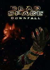 Dead Space: Downfall - Poster