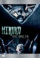 Hiruko - The Goblin