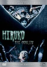 Hiruko - The Goblin - Poster