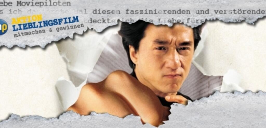 Aktion Lieblingsfilm: Drunken Master