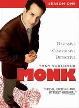 Monk Staffel