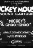 Mickys lustige zugfahrt