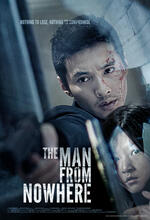 The Man from Nowhere Poster