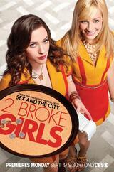 2 Broke Girls - Staffel 1 - Poster
